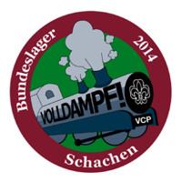 Volldampf 2014 - Lagerlied