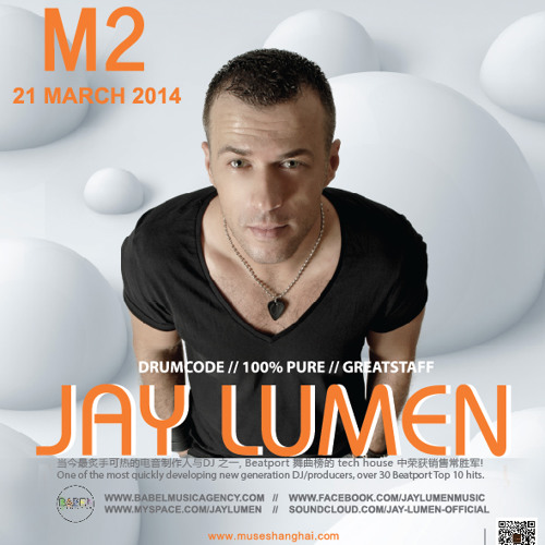 Jay Lumen live at M2 Shanghai China 21 march 2014