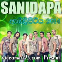 SANIDAPA LIVE IN AMBILIPITIYA 2014