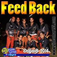 SHA NONSTOP NIGHT WITH FEED BACK LIVE AT WELIGAMA 2014